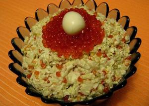 Салат «Жемчужина» по-Дюкану фото