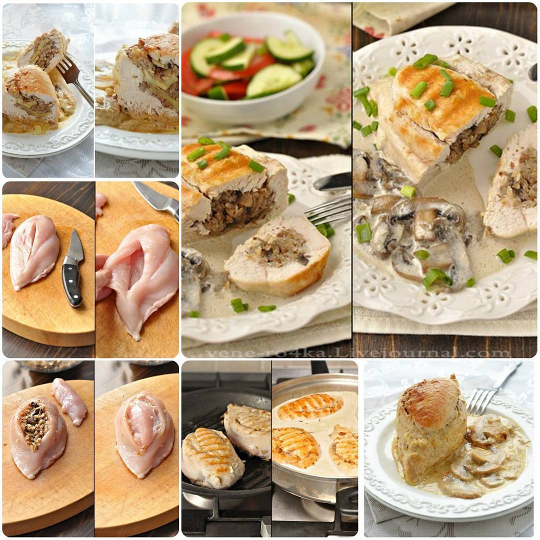 Куриные грудки фаршированные. Блюдо очень и очень вкусное.Однозначно, буду готовить еще не раз!