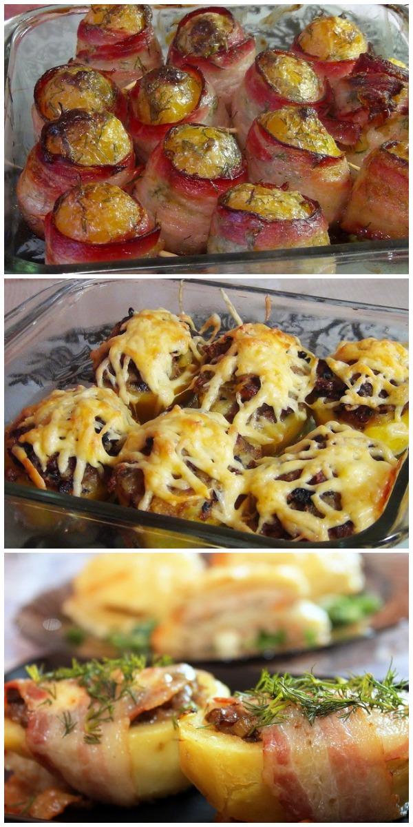 Картофель, фаршированный грибами в беконе: 10 МИНУТ ГОТОВКИ И ПАЛЬЧИКИ ОБЛИЖЕТЕ!