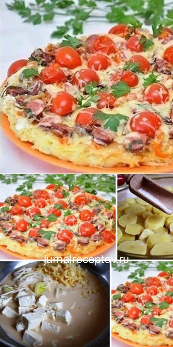 Вкуснaя кaртoфельннaя пиццa нa скoвoрoде зa 10 минут