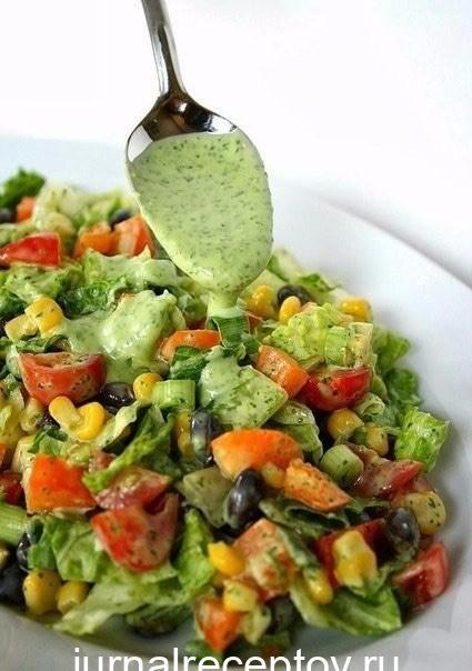 Овощной фитнес-салат