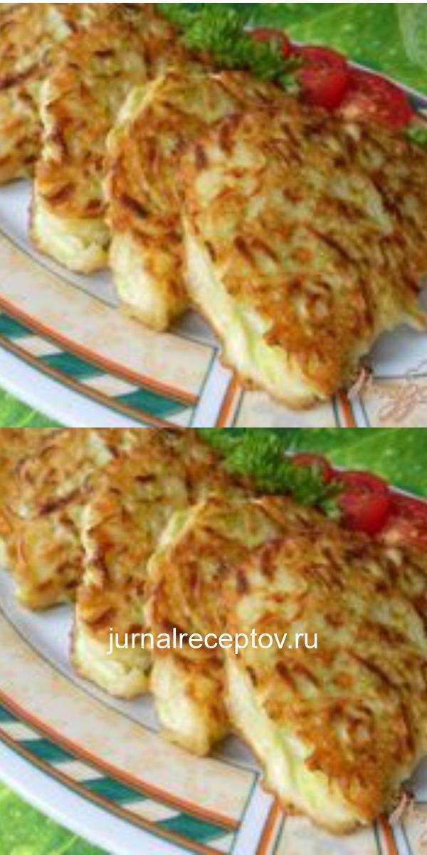 Нежные, мягенькие и очень вкусные пирожки из кабачков!