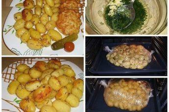 Очень вкусная картошечка, которая подойдет и на праздник и на каждый день.