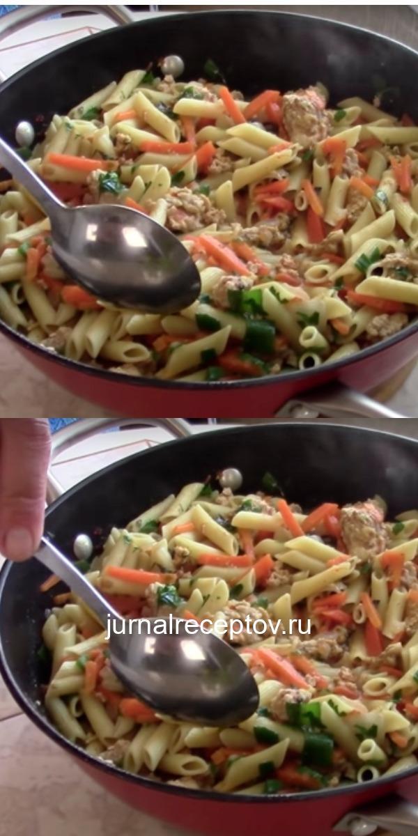 Рецепт нестандартного способа приготовления макарон