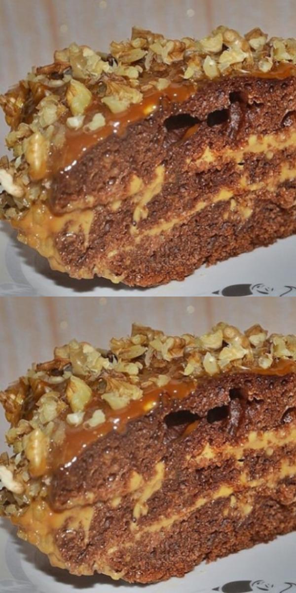 Очень легкий и вкусный торт, который просто взорвет ваш мозг....!