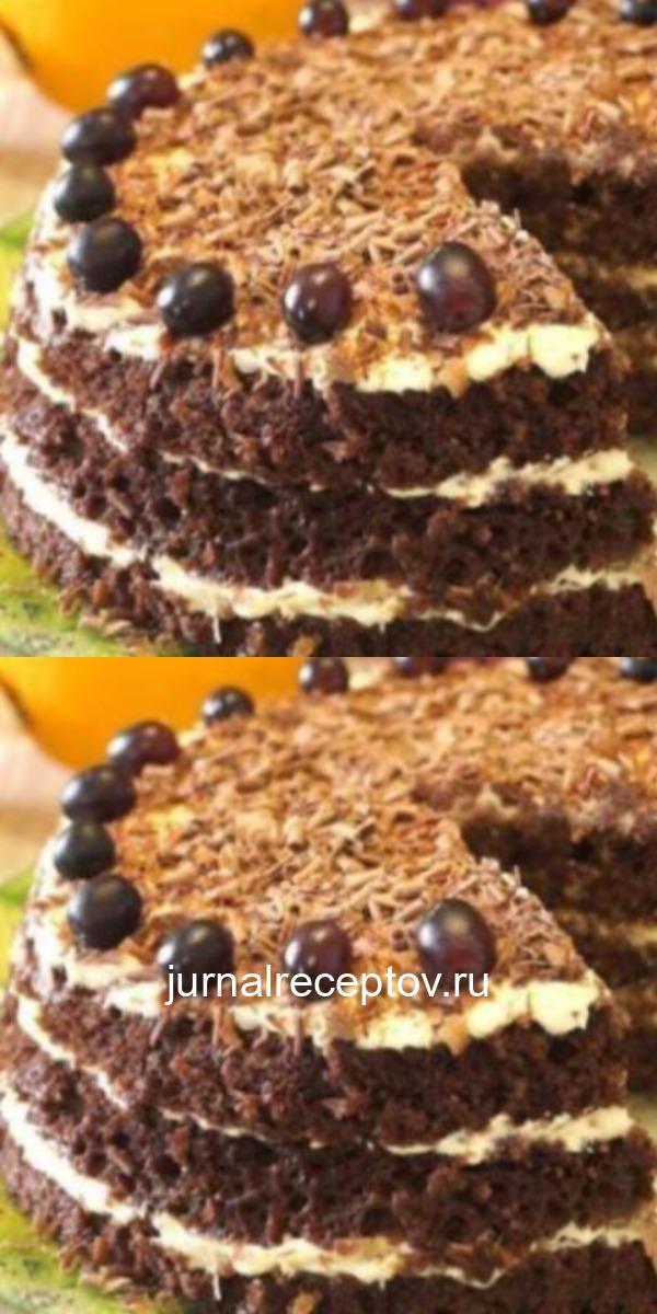 Сметанный торт за 15 минут! Быстрый и вкусный тортик - то что надо для хорошего чаепития!