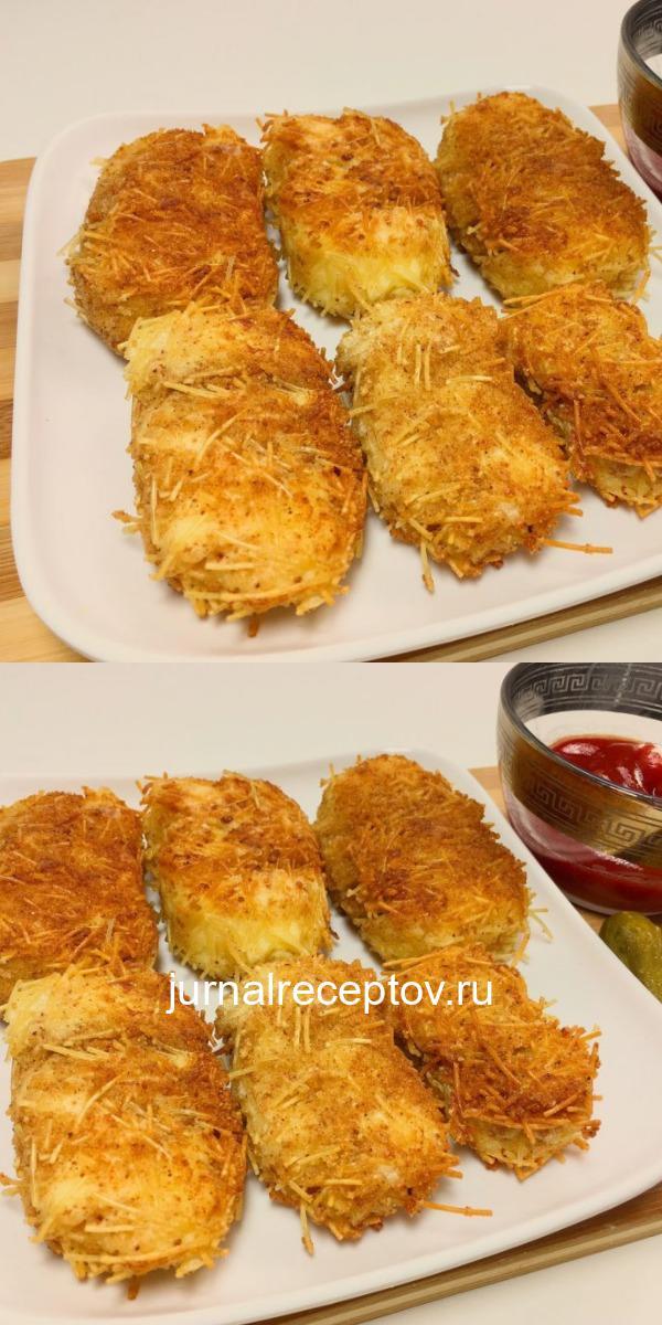 Вот такой картофель вы точно еще не пробовали! Удивите всех таким блюдом