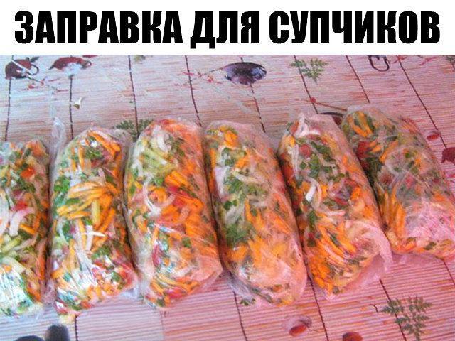 Заправка для супчиков. Каждое лето-осень делаю эту заморозку.