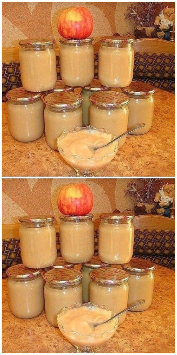 Детское пюре из яблок «Неженка»