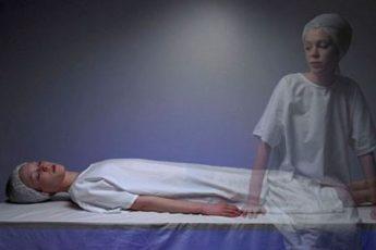 УНИКАЛЬНОЕ ИССЛЕДОВАНИЕ: УЗНАЛИ, ЧТО ЧУВСТВУЕТ ЧЕЛОВЕК ПЕРЕД СМЕРТЬЮ 1